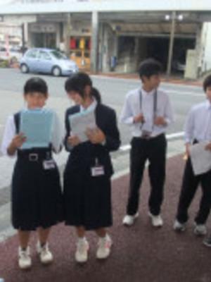 中学校 愛宕 愛宕中学校(長崎県佐世保市)