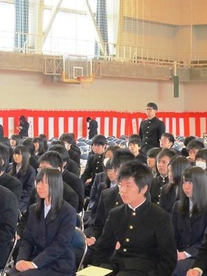 山形県立米沢工業高校の制服画像...