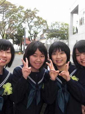 大分市立王子中学校の制服写真(No.117833) | 中学校高校制服ランキング