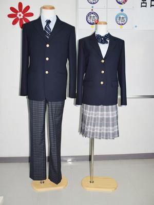 宮古島市立狩俣中学校の制服写真(No.128792)   中学校高校制服ランキング