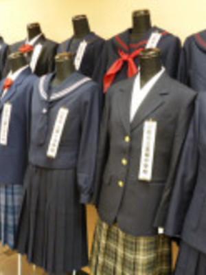 山形 市立 第 一 中学校