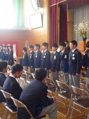 米沢市立第五中学校の制服写真(No.130788)