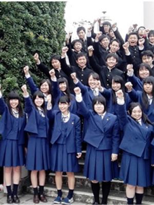 水戸 工業 高校