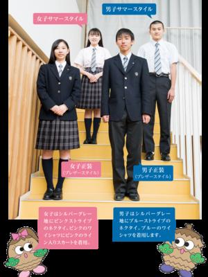 柏市立手賀中学校の制服写真(No.142443)