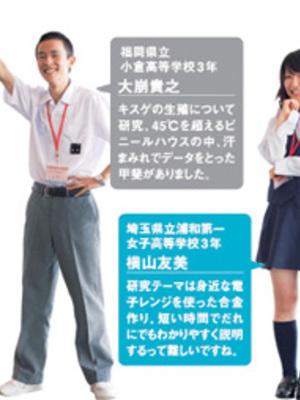 埼玉県立浦和第一女子高校の制服...
