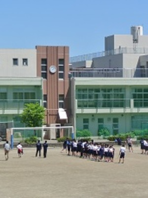 緑が丘 中学校