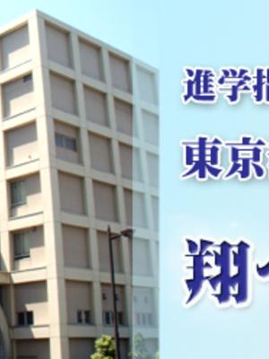 東京都立新宿高校の制服写真(No.27002)