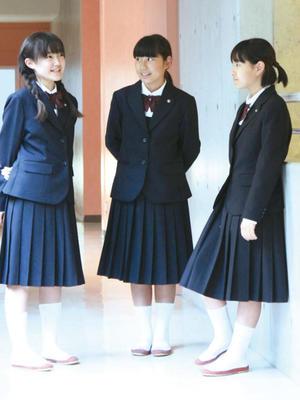 九段 和洋 和洋九段女子高校の進学実績