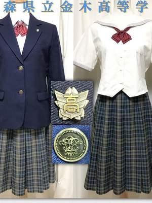 青森県立金木高校の制服写真(No.5052)   中学校高校制服ランキング