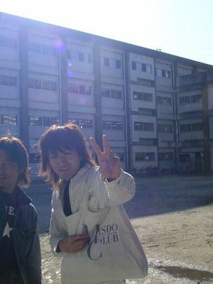 西成 中学校