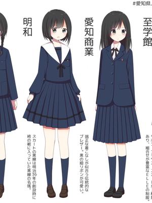 制服画像愛知県の学校ランキング | 中学校高校制服ランキング