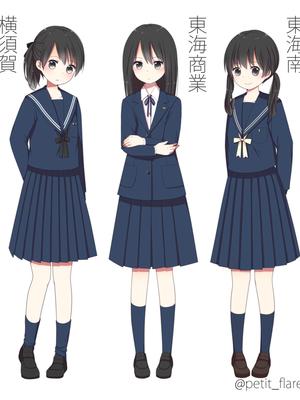 ホームページ 半田 高校
