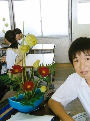 中学校 木幡