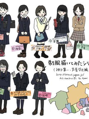 兵庫県立東灘高校の制服写真(No.66060)