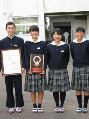 橋本 中央 中学校 橋本中央中学校 - みんなの中学校情報