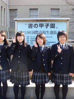 徳島県立鳴門渦潮高校の制服写真(No.82080) | 中学校高校制服ランキング