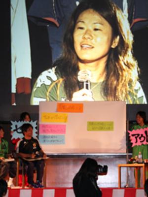 愛媛県立宇和島南中等教育学校の制服写真(No.84132)