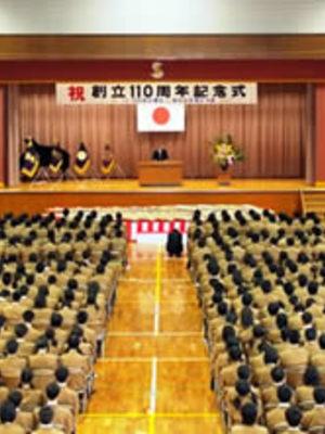 愛媛県立宇和島南中等教育学校の制服写真(No.84134)