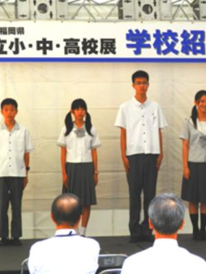 高等 九州 国際 学校 付属 大学 九州国際大学付属高校の進学実績