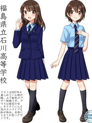 福島県立石川高等学校 - JapaneseClass.jp
