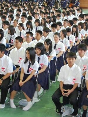 沖縄県立宮古高校の制服画像一覧   中学校高校制服ランキング