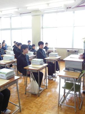 坂出市立東部中学校の制服写真(No.98958) | 中学校高校制服ランキング