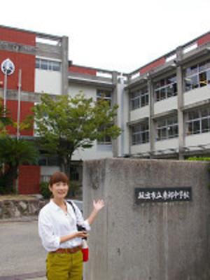 坂出市立東部中学校の制服写真(No.98963) | 中学校高校制服ランキング